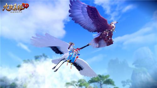 九阴真经3D珍禽云荒古雕与蓝染羽鹤