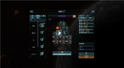 星盟冲突SLG与RTS的完美融合2