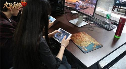 九阴真经3D宣传图3