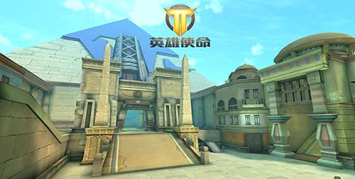 《英雄使命》之神秘建筑胡夫金字塔