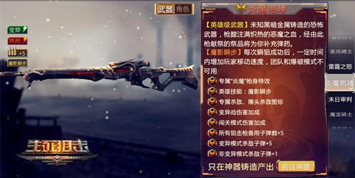 生死狙击图片2