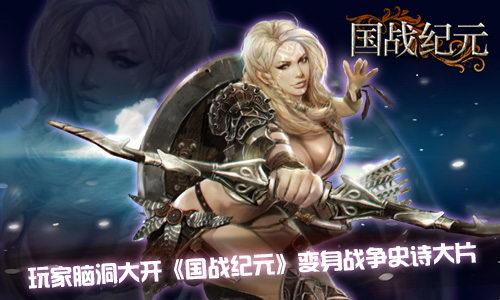 竞博jbo 7