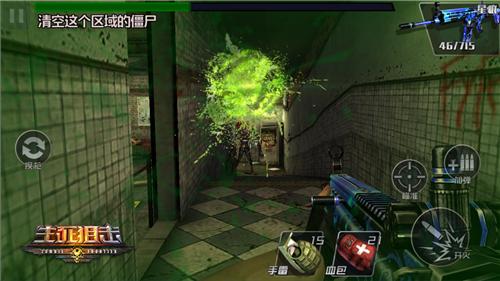 生死狙击图片5
