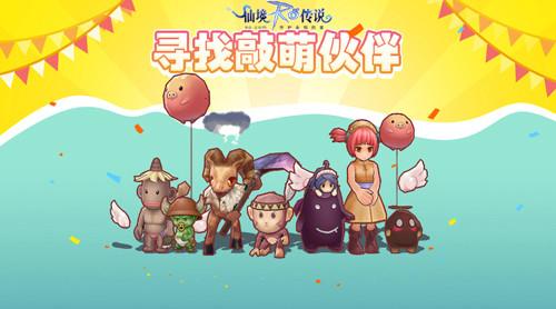 浙江十一选五开奖结果 15