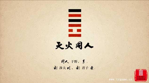 永利集团官方网站入口 7