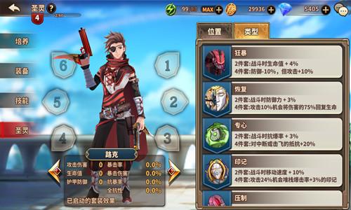 大奖官网游戏 10