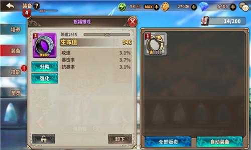 大奖官网游戏 8