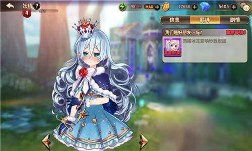 大奖官网游戏 9