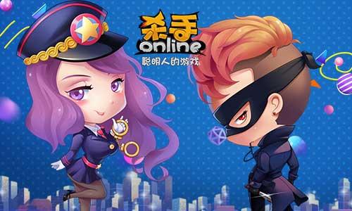 杀手Online