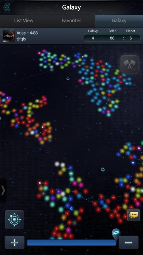 宇宙世界截图2