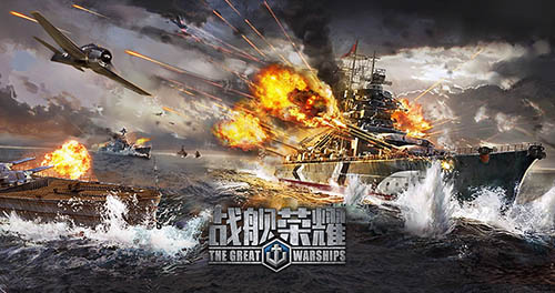 战舰荣耀截图21