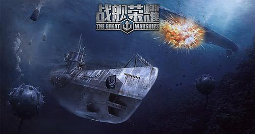 战舰荣耀截图31
