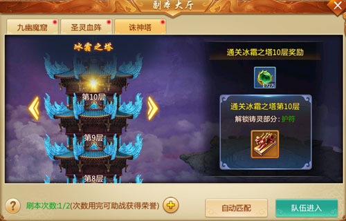 betway必威亚洲官网 6