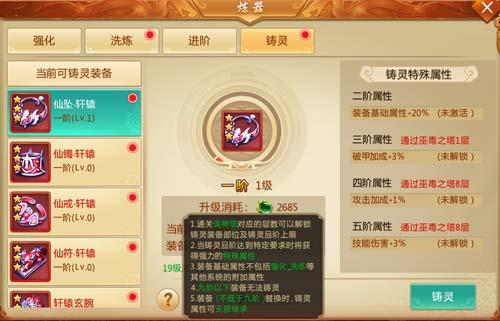 betway必威亚洲官网 4