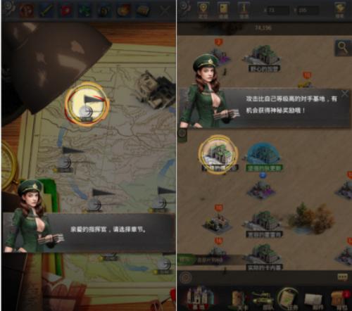 坦克军团红警归来游戏图片4