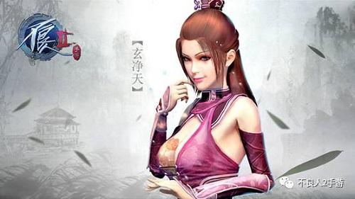 新莆京娱乐官方网站 6