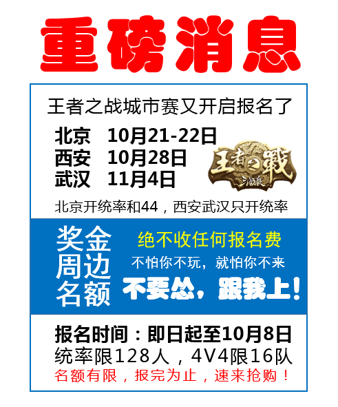 betway必威官网注册 3