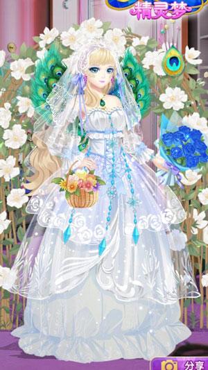 叶罗丽精灵梦游戏图片3