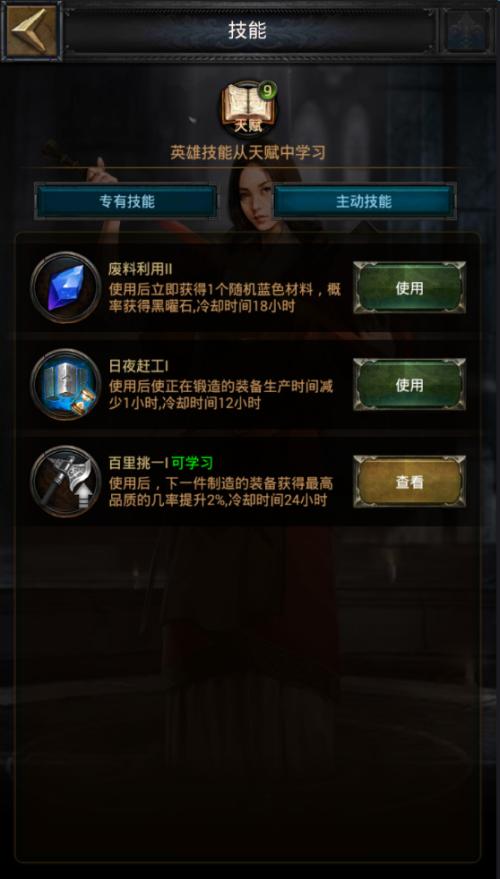 新蒲萄京棋牌下载 5