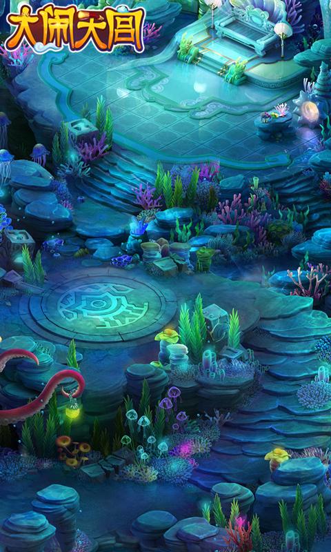 海底世界中石阶,王座一应俱全,原画颜色的设计让整个龙宫错落有致
