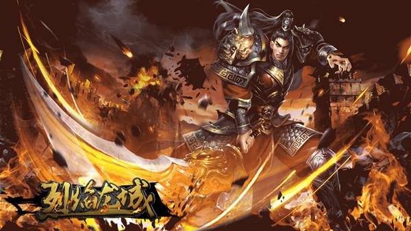 神弓神戒炸裂出场 仙峰《烈焰龙城》新版上线