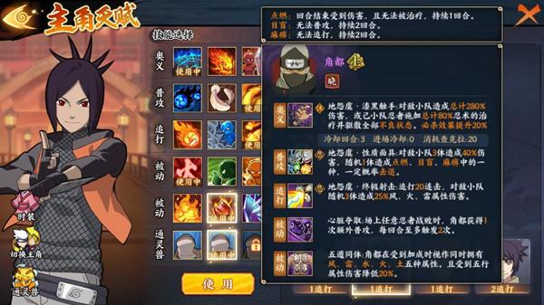 火影忍者OL3