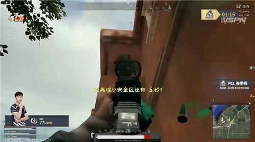 艾伦格赛区VG战队枪法精准攻楼稳准狠