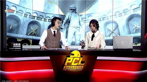 斗魚主播小彤參與PCL賽事解說