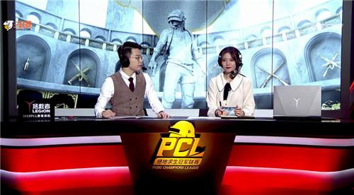 斗魚主播在PCL聯賽舞臺嶄露頭角